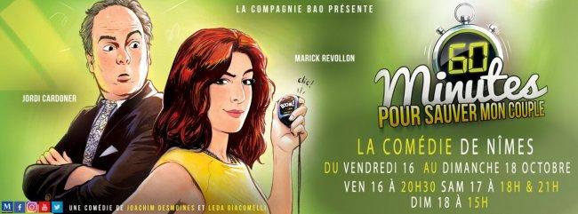 60_minutes_Comedie_de_Nimes_OCT_2020.jpg