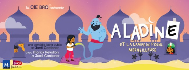 AladinE_Bandeau_2017.jpg