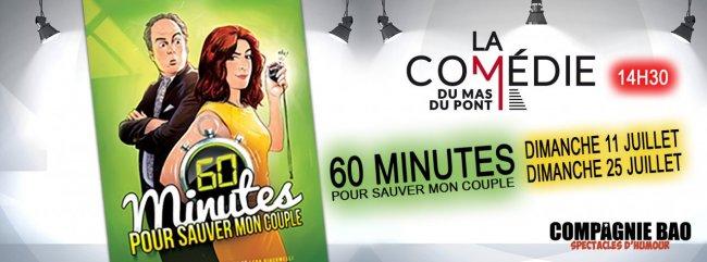 Banniere_Comedie_du_mas_juillet_2021.jpg